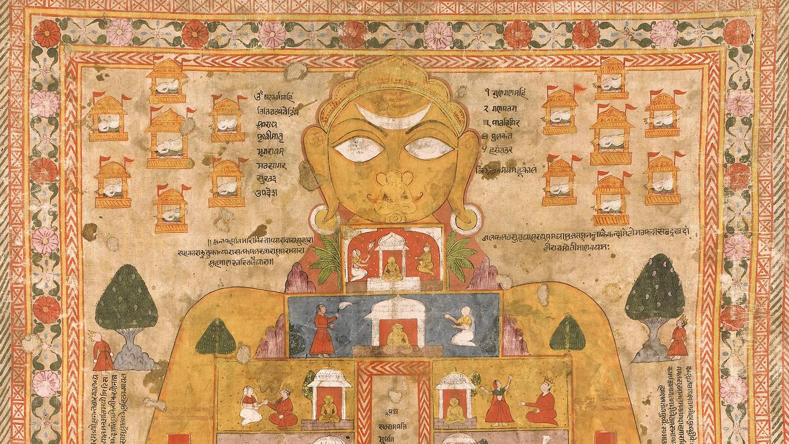 Jain Cosmic Man
