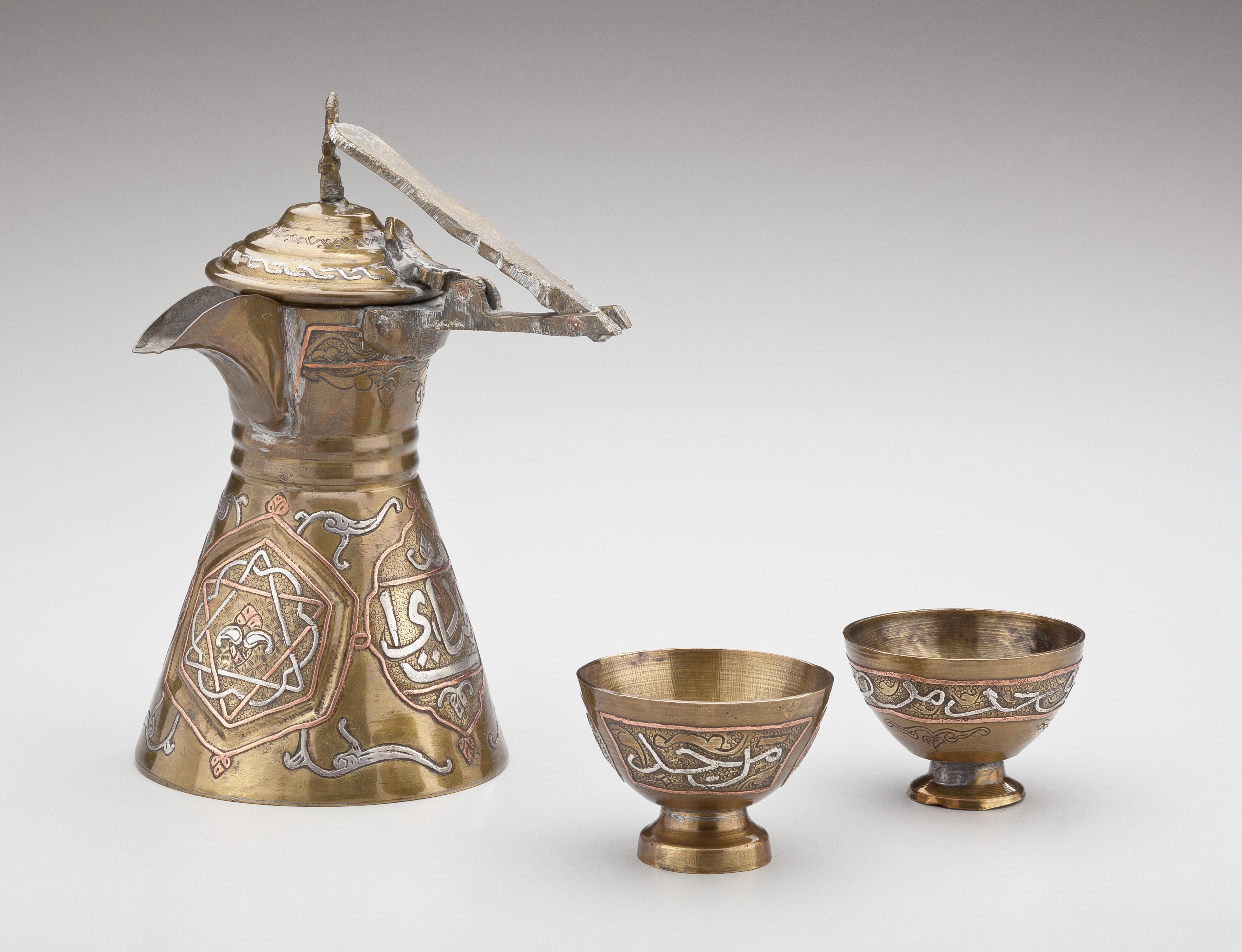 Islamic coffee set